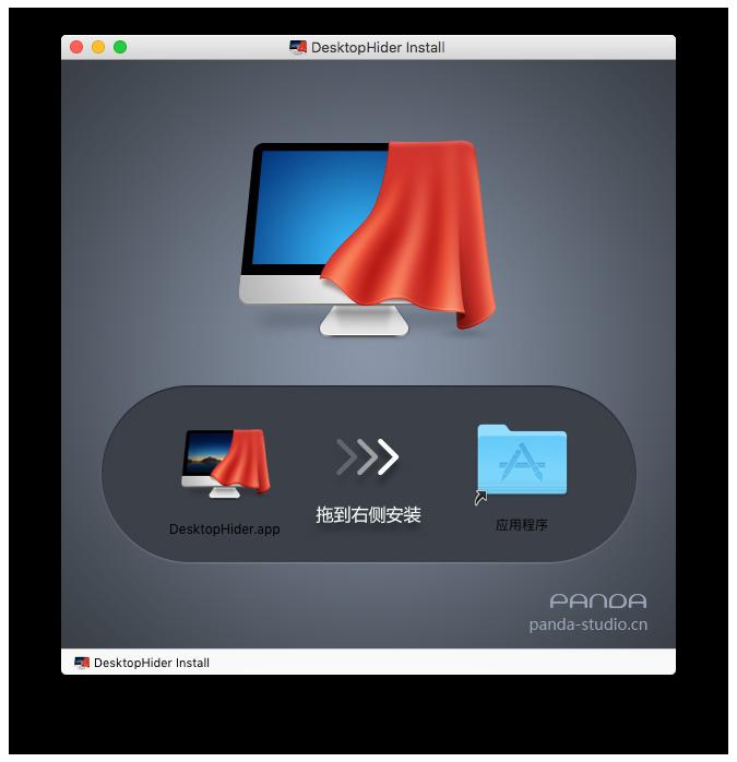 desktophider_img2